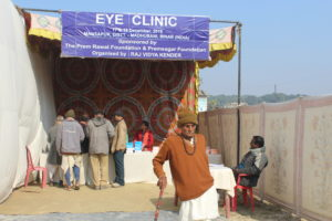 Madhubani Eye Clinic